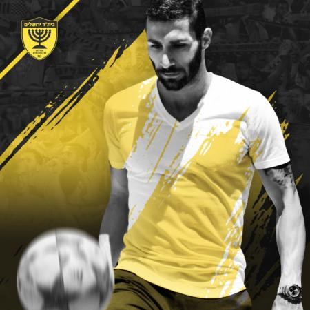 Carlos Cuéllar pens a deal with the historic Beitar Jerusalem